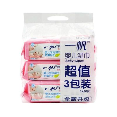 一帆(YIFAN)母嬰幼兒童濕巾特惠三連包240抽 護膚專用濕巾 嬰兒成人通用