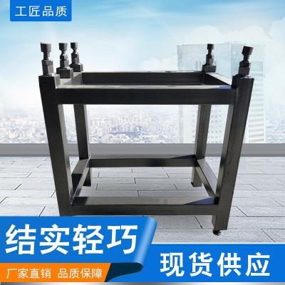 铸铁平台铸铁平板支架支架托架大理石花岗石平板工作台测量平台支架