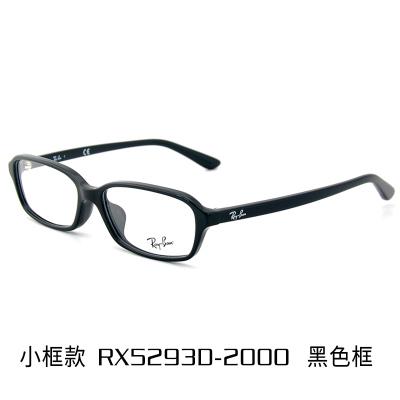 RayBan雷朋眼镜框男女近视眼镜架时尚经典款全框板材黑框眼镜正品