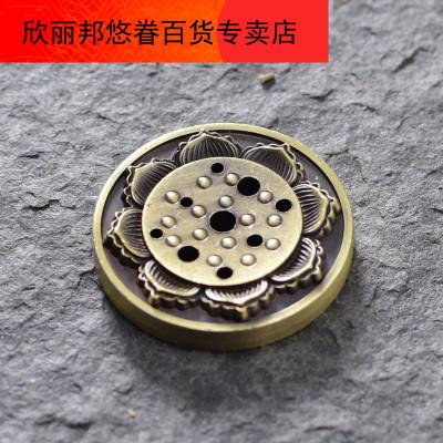 欣麗邦(xinlibang) 香座九孔藏香焚香線香香插家用室內日式禪意金屬香托