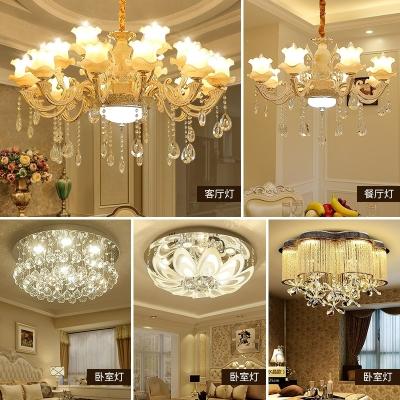 全屋灯具套餐组合三室两厅套装客厅灯欧式吊灯奢华大气水晶卧室灯 6087-6头+送5瓦灯泡