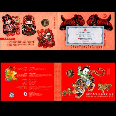 紀念幣 康銀閣 單枚裝幀包裝(含紀念幣)2010年 生肖虎年