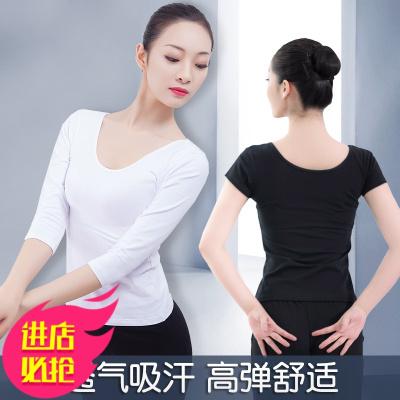 舞蹈服成人女芭蕾舞服半袖修身形體套裝黑白色瑜伽健美練功服上衣