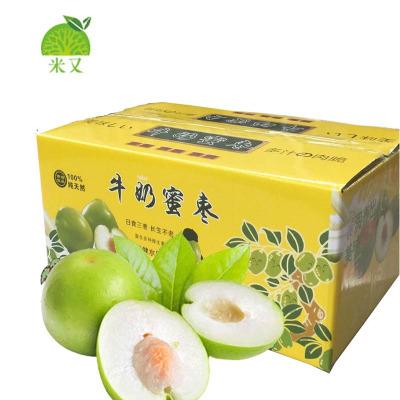 台湾青枣 牛奶枣甜枣蜜枣青果15个(拍2件合并发货1个礼盒)