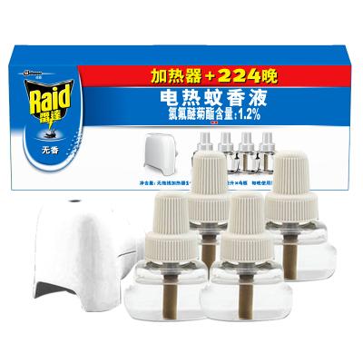 雷達電熱蚊香液驅蚊液電蚊香插電式加熱器4瓶+加熱器母嬰可用安全