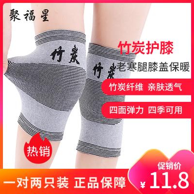 聚福星 竹炭自發熱護膝保暖關節炎中老年人腿部戶外運動護具四季通用輕薄加厚老寒腿保暖膝蓋護腿男女 護膝