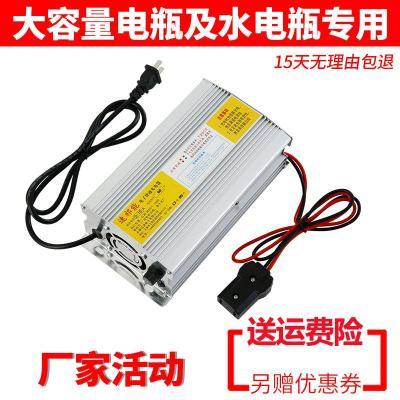 電動三輪車水電瓶充電器48v60v120ah72V四輪汽車鉛酸蓄電池充電機