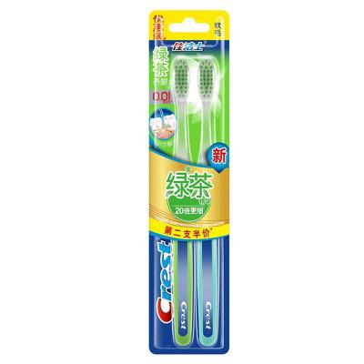 佳潔士(Crest)超細柔韌綠茶養齦牙刷兩支優惠裝 寶潔出品