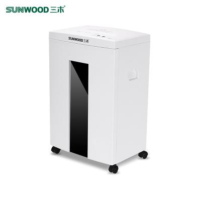 三木(SUNWOOD)S19碎纸机 商用大功率德国5级保密 文件粉碎机家用静音碎纸机 办公双入口可碎光盘卡片