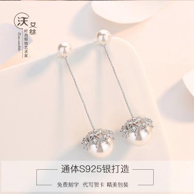 大珍珠耳环2020新款潮耳坠S925纯银耳饰品网红一款两戴首饰礼物