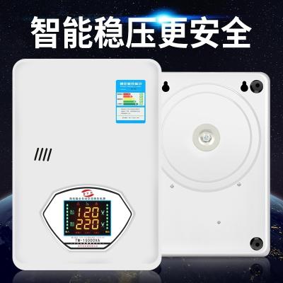 稳压器220V全自动家用15000W大功率超低压空调冰箱调压器15kw 15000W(彩屏升级款)