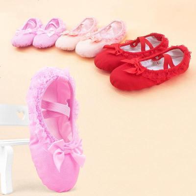 La MaxZa兒童舞蹈鞋女童軟底鞋帆布練功鞋幼兒園寶寶粉紅色芭蕾舞鞋跳舞鞋