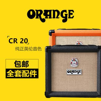 橘子音箱 Orange踏板 CR20木吉他音箱電吉它音響 彈唱