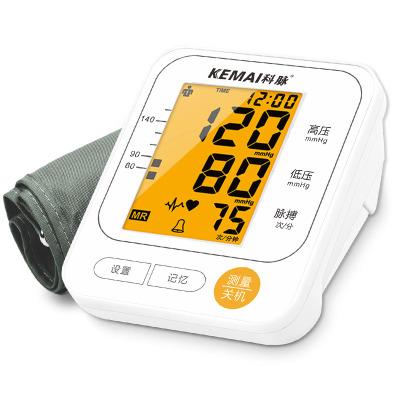 科脉(KEMAI)上臂式全自动电子血压计BSX503充电款 家用语音播报 电子血压仪 医用血压测量