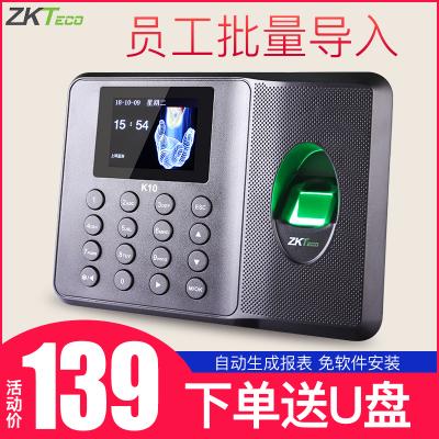 ZKTeco中控智慧K10中控智慧K10考勤机指纹打卡机指纹识别上下班打卡指纹打卡机