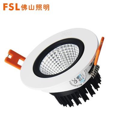 FSL佛山照明 LED射燈0-5Wcob天花燈筒燈嵌入式吊頂燈簡約現代客廳玄關過道牛眼燈自然光(3300-5000K)