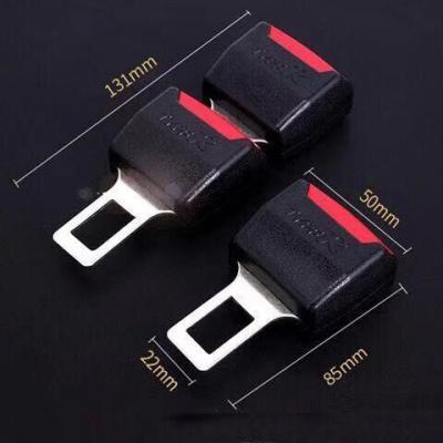 車大地汽車安全帶卡扣插頭插摳卡口消聲器揷座扣頭摳插卡插座卡通用品型 黑色1對價格