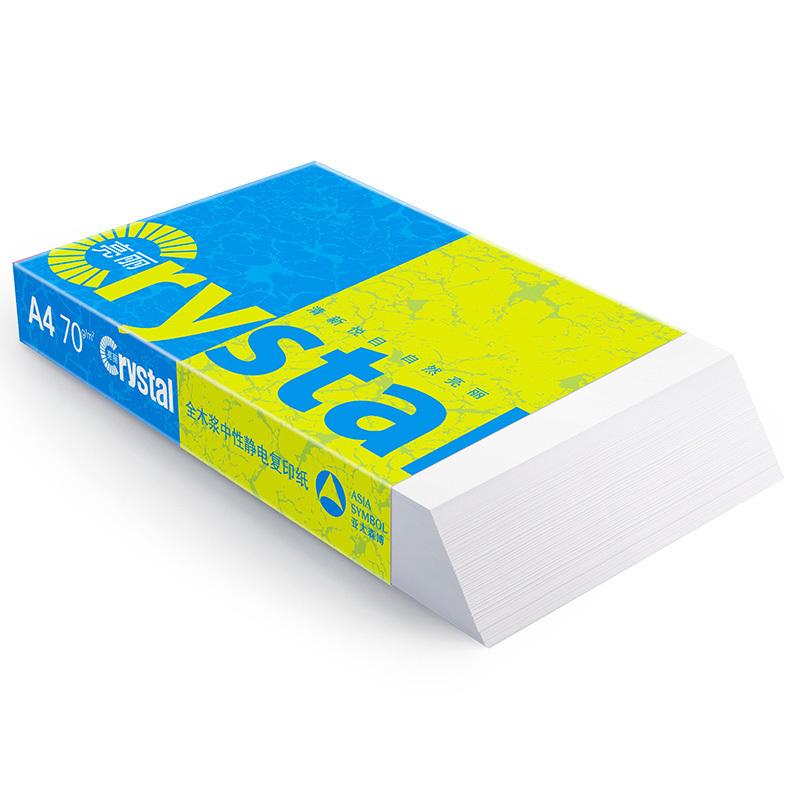 亮丽复印纸 A4 70g 5包/箱 500张/包N