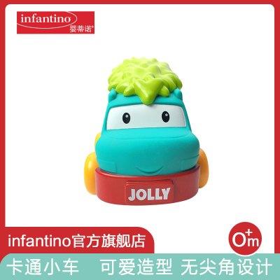 美国infantion婴蒂诺卡通越野车婴幼儿儿童宝宝卡通软胶玩具男孩女孩益智玩具