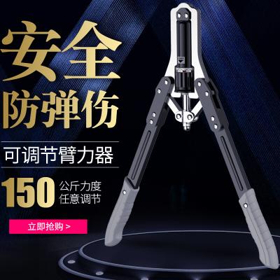 赛妙(SAIMIAO)2019新升级液压臂力器可调节40kg50kg75kg臂力棒胸肌训练器材男士家用健身器材