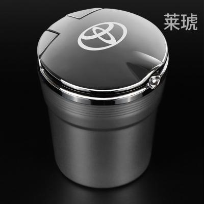豐田車載煙灰缸卡羅拉雷凌RAV4榮放凱美瑞威馳漢蘭達皇冠致炫普拉多創意led燈汽車煙灰缸