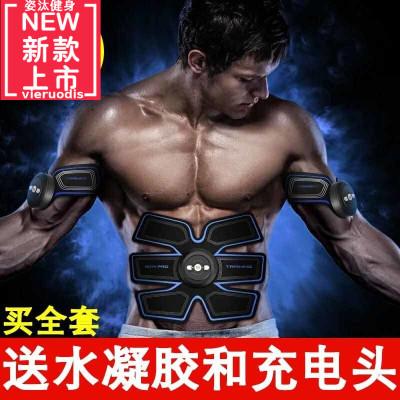 运动健身器充电腹肌贴懒人收腹器瘦身减肥器腹肌训练器家用腹肌轮