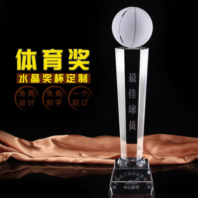 创意定制定做足球篮球奖杯颁奖制作 体育运动比赛水晶奖杯 大号
