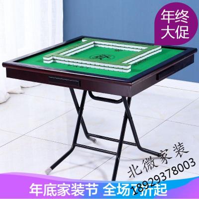 精品時尚家具 [就]麻將桌 折疊麻將桌子家用簡易棋牌桌 手搓手動宿舍兩用 低價瘋搶 廠家直銷