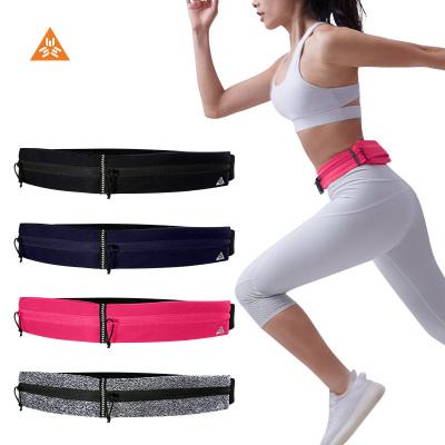 曼哥夫运动腰包男女跑步手机腰包多功能超薄防水隐形迷你小腰带包