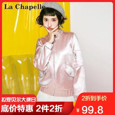 新品拉夏貝爾Puella秋冬裝新韓版寬松顯瘦純色棒球服夾克外套女20011081