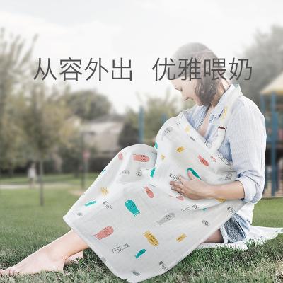 babycare 孕妇哺乳巾 外出哺乳遮挡衣喂奶遮羞布防走光披肩夏季 薄5298