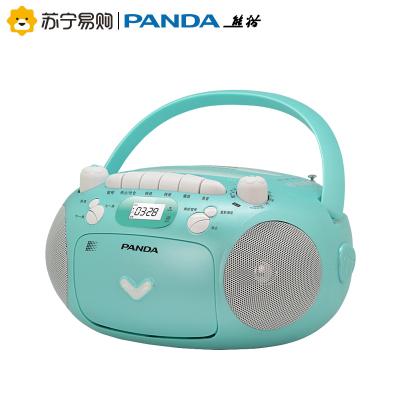 熊貓CD-209CD機dvd光盤播放機復讀磁帶機錄音機英語教學用學習機MP3播放器收音機轉錄卡帶卡式U盤USB插卡 藍色