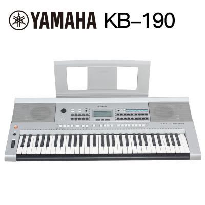 雅馬哈電子琴KB-190 KB190 61鍵 力度順豐/德邦送貨上門