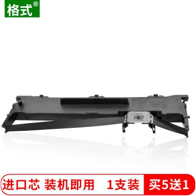 兼容愛普生LQ630K 630kii/635K/730K/735K色帶610K碳帶615K墨盒80KF打印機油墨