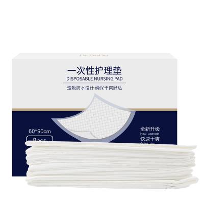 Dr.DuDu 35*45cm產后護理墊孕產婦產褥墊月經墊 一次性護理墊20片裝