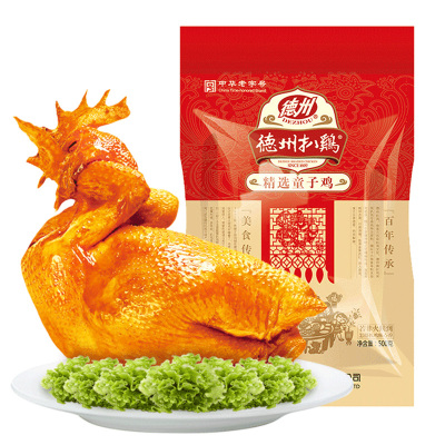 【正宗德州扒雞】山東特產中式熟食袋裝燒雞禮品五香脫骨童子雞500g