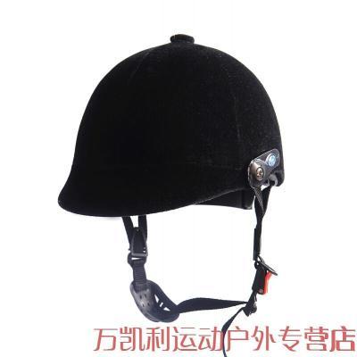因樂思(YINLESI)馬術用品騎馬頭盔 男女款馬術頭盔 可調節馬球帽馬盔