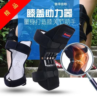 因樂思(YINLESI)膝蓋助力器護膝關節膝蓋保護助力器老寒腿護膝帶登山深蹲護具 黑色一對 均碼