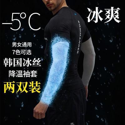 【兩雙裝】 冰袖男韓國冰絲防曬袖套女夏季戶外騎行手袖運動遮紋身手臂袖套通用手套 莎丞