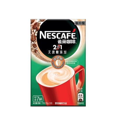 雀巢(Nestle)速溶 2合1 無蔗糖咖啡 77g盒裝 沖調飲料