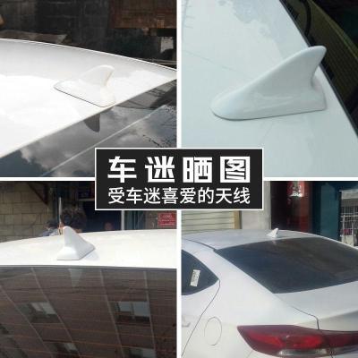 蒼月島豐田卡羅拉雷凌凱美瑞汽車天線改裝鯊魚鰭珍珠白車頂尾翼天線裝飾 卡羅拉珍珠白(16-17款)