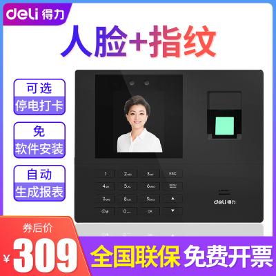 得力deli人臉指紋考勤機打卡機人臉識別考勤機指紋人臉混合識別簽到機免安裝軟件34521