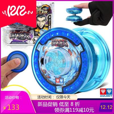 混沌魔龙电动加速悠悠球火力少年王花式yoyo溜溜球儿童