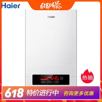【99新】 Haier/海爾 精控恒溫燃氣熱水器 穩壓抗風智能防凍天然氣熱水器 JSQ24-12TC2(12T)(珠光)