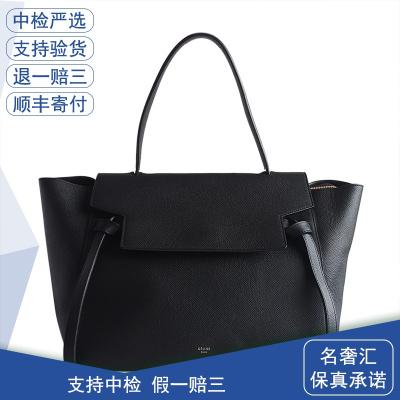 【正品二手95新】思琳(CELINE)女士 黑色 大號 鯰魚包 手提包 牛皮 含防塵袋