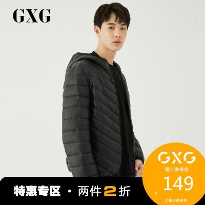 【兩件2折:149】GXG男裝 冬季熱賣商場同款時尚休閑黑色男士短款輕薄羽絨服男潮