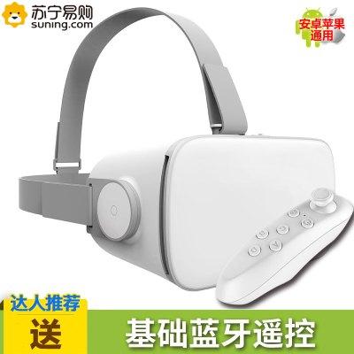 【蘋果安卓通版 送藍牙遙控器】S1基礎版 VR虛擬現實智能VR眼鏡3D眼鏡 VR影院3d游戲vr片源頭戴眼鏡