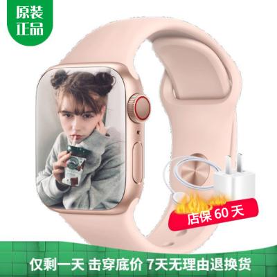 【二手9成新】Apple iWatch4代 正品蘋果手表S4 智能手表 粉色 GPS+蜂窩版 44mm裸機送表帶
