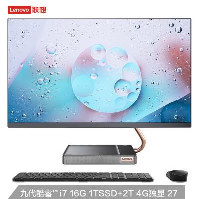 联想(Lenovo) AIO 520X MaX新款 27英寸2K屏一体机台式电脑(i7-9700T 16G 2TB+1TB SSD RX560X 4G独显 W10 无线充电底座)灰