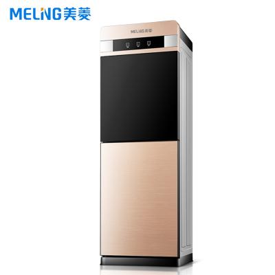 美菱(MELING) 饮水机 MY-L107 家用温热型 食品级304不锈钢内胆 全自动新款双门立式柜式饮水机